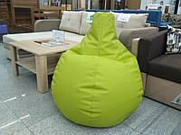 Кресло-груша (материал эко-кожа Зевс), размер 130*90 см