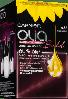 Olia Coloration Kaschmirrot 4.62 - Стойкая краска для волос без аммиака, 4.62 Кашемировый красный