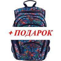 "Рюкзак подростковый KITE K18-857L-3 ""Style-3"""