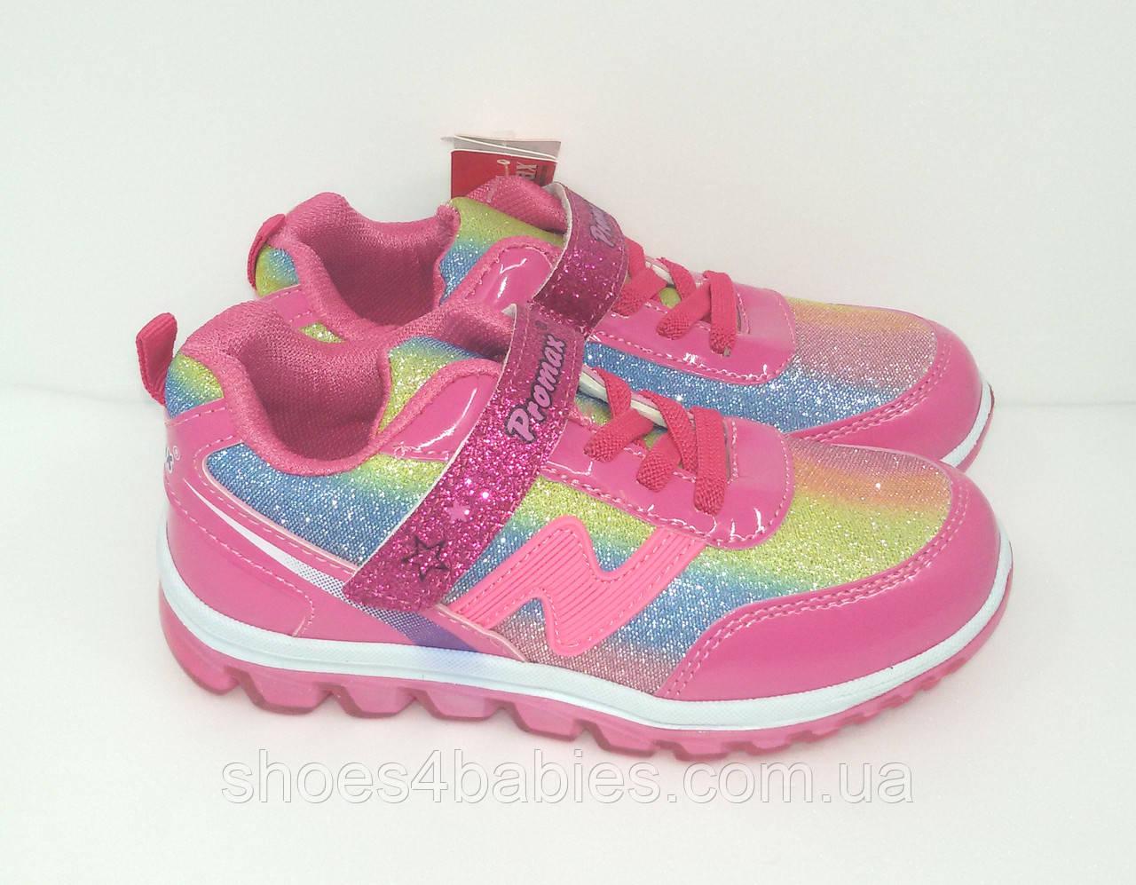Детские кроссовки для девочек р. 33-35