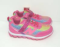 Детские кроссовки для девочек р. 33-35, фото 1