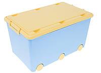 908 Ящик для игрушек Tega Chomik MIX IK-008 (голубой/желтый(blue/yellow))