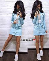 Юбочный женский джинсовый костюм 9KO730, фото 1