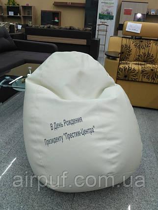 Кресло-овал (материал эко-кожа Зевс), размер 140*110 см, фото 2