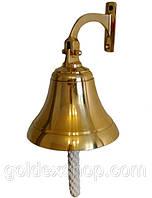 Колокол корабельный рында бронзовый (d-15.5 см, h-14 см)