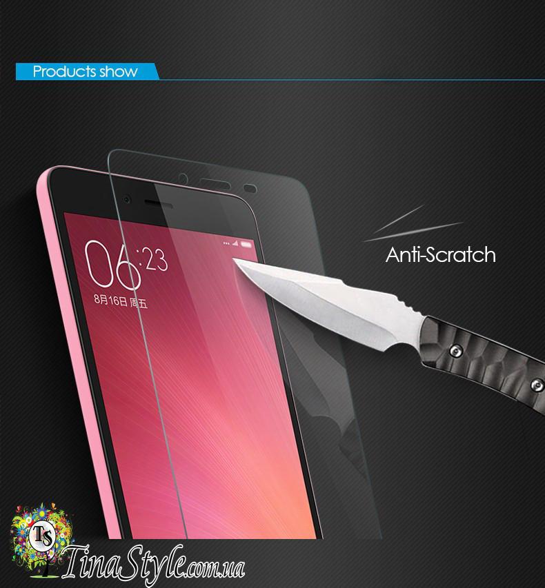 Защитное стекло для телефона Xiaomi Redmi Note 2 от фирмы HATOLY Prime 2.5D 0.3mm tempered Glass захисне скло