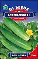 Огурец Апрельский F1 гибрид великолепный раннеспелый партенокарпический салатного назначения, упаковка 10 шт