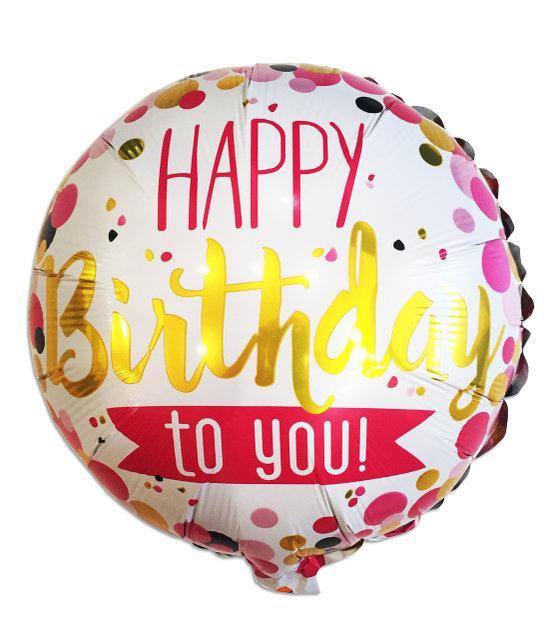 Фольгированный шар  Happy birthday в горошек с гелием