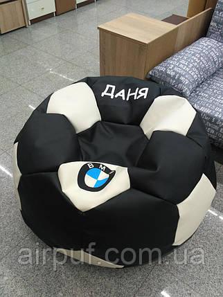 Кресло-мяч (материал Эко-кожа Зевс), размер 100 см, фото 2