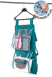 Подвесной органайзер для хранения сумок Plus ORGANIZE  (лазурь)