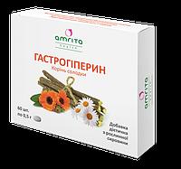 Гастрогиперин 60 табл Фитосредство для снижения кислотности желудочного сока