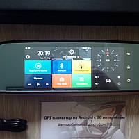 "Зеркало видеорегистратор DVR K35 full hd 7""android, gps, 3g, с камерой заднего вида"
