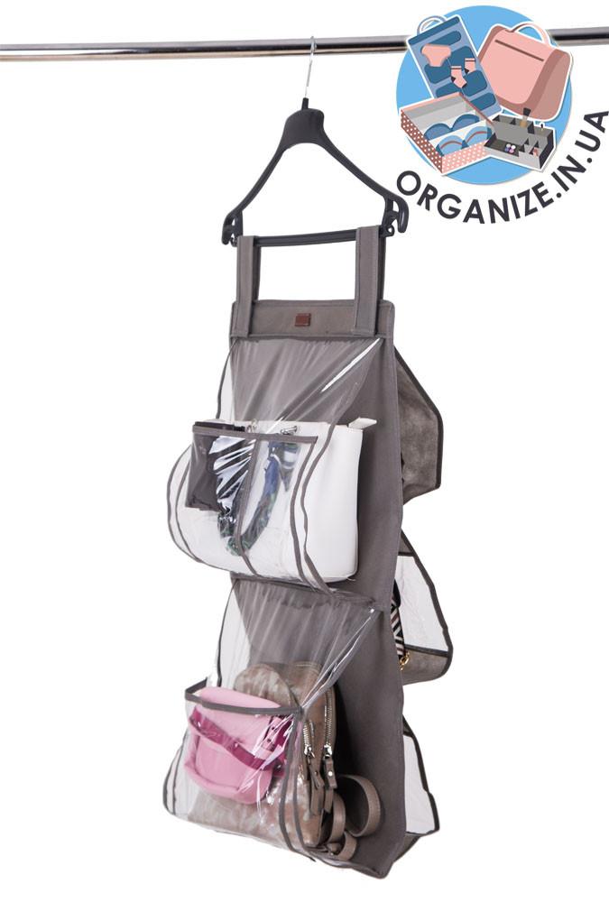 Подвесной органайзер для хранения сумок Plus ORGANIZE (серый)