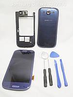 Модуль, экран, корпус, Samsung Galaxy S3 I9300 синий полный набор.