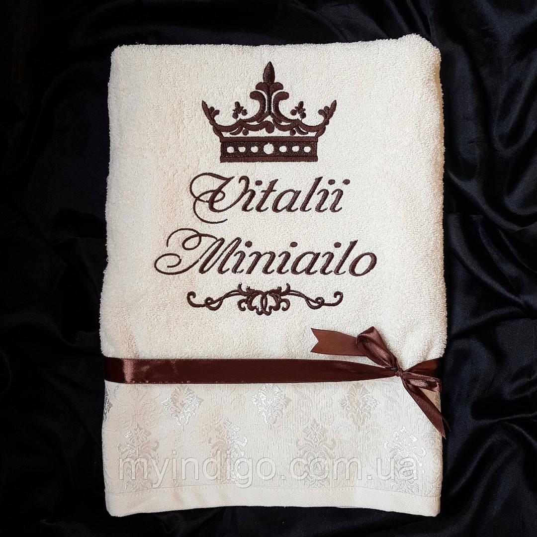 Банний рушник з ім'ям і короною