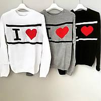 """Женский стильный свитер """"I love"""" с сердцем (3 цвета), фото 1"""
