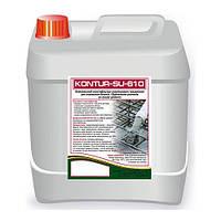Пластификатор для бетона Kontur 5 л.