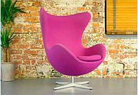 Дизайнерское кресло Эгг Egg chair розовый кашемир, бесплатная доставка