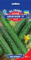 Огурец Аллигатор F1 ранний гибрид китайской селекци высокоурожайный с пучковым типом завязи, упаковка 0,5 г