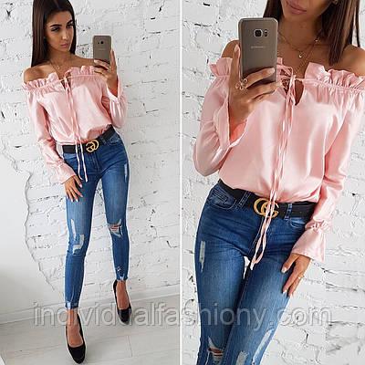 Шелковая блуза с открытыми плечами