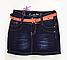 Джинсовая юбка для девочек, Венгрия, Setty Koop, рр. 6 лет., арт. SK3331, фото 4