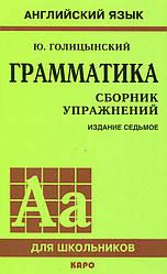Русско-литовский разговорник (Каро)