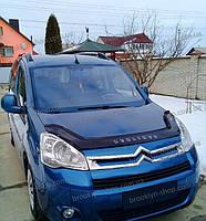 Дефлектор капота Citroën Berlingo с 2008 г.в. (Ситроен Берлинго) Vip Tuning
