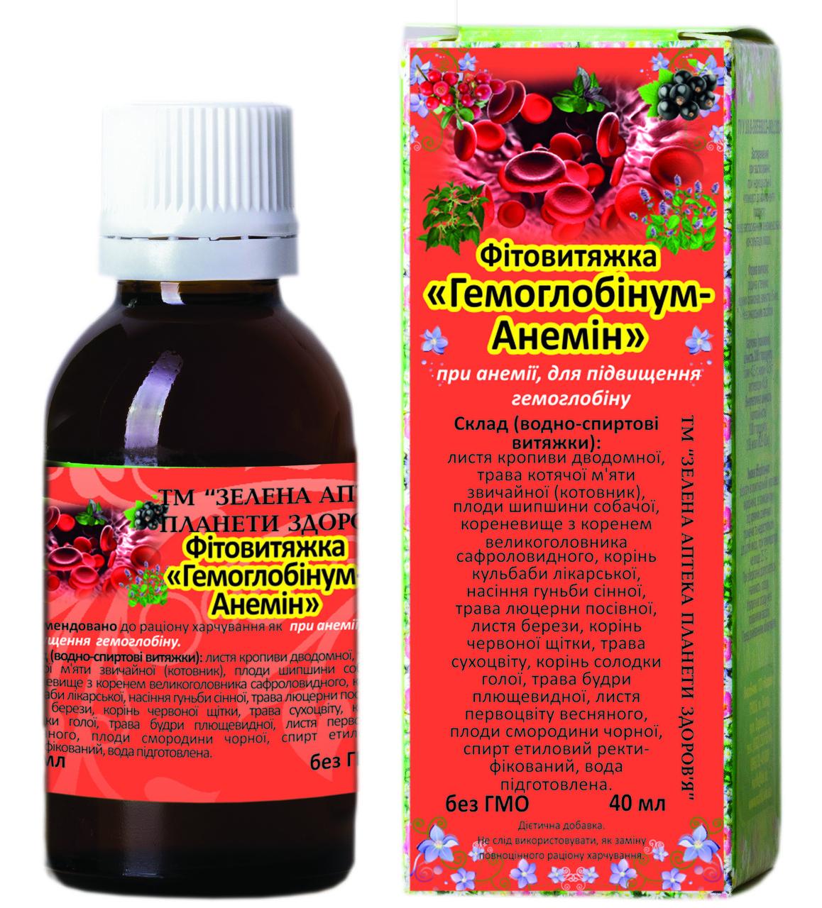 Гемоглобинум-анемин фитовытяжка 40 мл