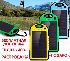 Power Bank Solar 40000 mAh Солар 40000 амч солнечный заряд Аккумулятор зкщвф куьфч чшфщьш ьш ыщдфк