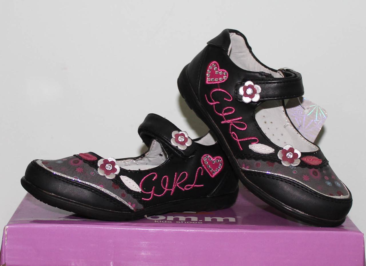Туфли для девочки кожаные, 26-31