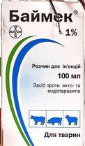 Баймек раствор противопаразитарный для инъекций Bayer, 100 мл