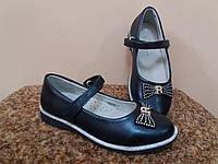 Туфли рр 27-30 Y-Top синие