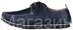 Мужские кожаные мокасины Clarks Casual Navy Кларкс синие, фото 2