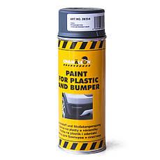 Краска для бампера аэрозоль Bumper Paint CHAMALEON 400мл Серый