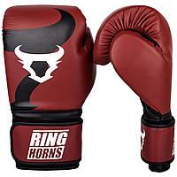 Перчатки тренировочные RINGHORNS CHARGER BOXING GLOVES RED