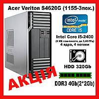 "Системный блок ""Acer Veriton S4620G"" \1155\ Intel Core i5-2400\DDR3 4Gb\HDD 320Gb"