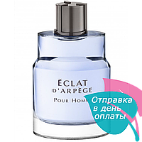 Мужская туалетная вода Lanvin Eclat d`Arpege Pour Homme (Ланвин Эклат Де Арпаж Пур Хом)