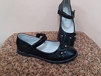 Туфли рр 25-32  черные