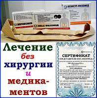 Изделия для лечения без лекарств: почек, суставов, хондрозов, печени, мужского здоровья
