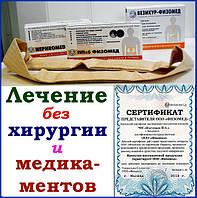 Вироби для лікування без ліків: нирок, суглобів, хондрозов, печінки, чоловічого здоров'я