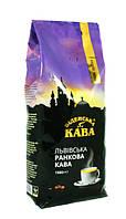 Кофе в зернах Віденська кава Львівська ранкова 1 кг