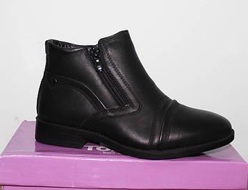 Детские зимние ботинки для мальчика, 32, 37