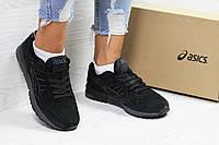 Подростковые кроссовки Asics Gel Lyte V асикс   черные   підліткові  кросівки асікс (Топ реплика 5c0eaaf9bd5e3