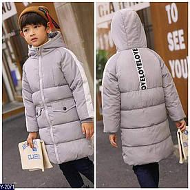 Куртка пальто осень для девочки Love 130, 140, 150, 160 ткань полиэстер