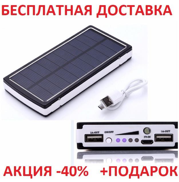 Power Bank Solar 50000 mAh LED Солар амч солнечный заряд Аккумулятор зкщвф куьфч чшфщьш ьш ыщдфк