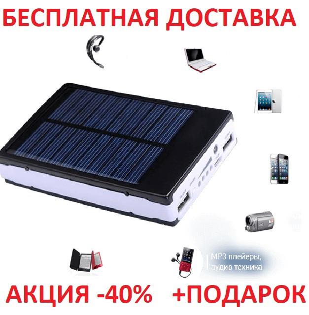 Power Bank Solar 35700 mAh LED солнечный заряд Аккумулятор