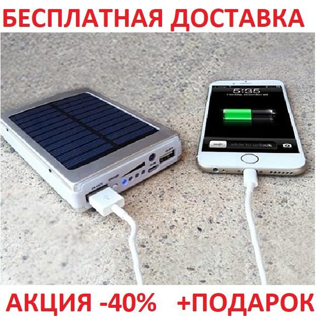 Power Bank Solar 35600 mAh LED  солнечный заряд Аккумулятор