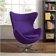 Дизайнерское кресло Эгг Egg chair фиолетовый кашемир, бесплатная доставка