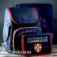 Рюкзак каркасный+пенал+сменка Cambridge 555134 YES