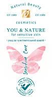 YOU & NATURE - уход за чувствительной кожей